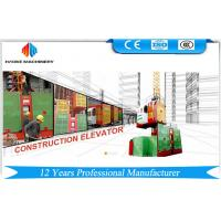 Quality Motor Power 3 * 18.5KW Construction Hoist Elevator With Rising Rate 0 - 63 m / min wholesale