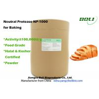 Quality High Activity Enzymes In Baking Industry , Solid Powder Neutral Protease 8% Moisture wholesale