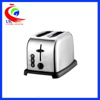 Quality Electric 2 Slice 4 Slice Toaster Industrial Bread Toaster 800 W wholesale