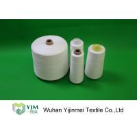 Quality 2-Ply High Tenacity 100PCT Polyester Yarn On Paper and Plastic Cone wholesale