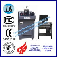 Quality GBC-60W Computer Control Deep Drawing Cups Testing Machine wholesale