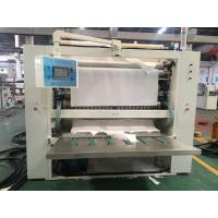 Quality Toilet Big Hand Towel N Fold Facial Tissue Production Line With Glue Lamination wholesale