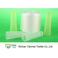 Quality TFO Weaving / Knitting Spun Polyester Yarn , Spun Polyester Sewing Thread 20/3 wholesale