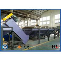 Quality Plastic PET Bottle Crushing Washing And Waste Recycling Plant 300-2000kg / Hr Flakes wholesale