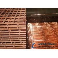 Quality Copper Coated Welded Wire Mesh, Brass or Copper Plating Surface wholesale