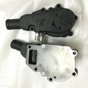 Quality SL2100B water pump wholesale