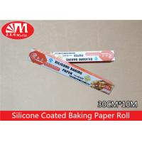Quality Bakery Silicone Coated Parchment Paper Roll 30CM Wide 10M Length Non Stick Surface wholesale