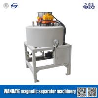 Quality Automatic Dry Magnetic Separator 50000 Gauss 380ACV Electromagnetic Separator wholesale