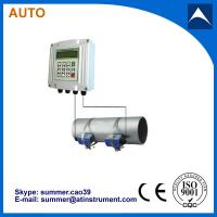 China Wall mounted low cost high performance ultrasonic flow meter on sale