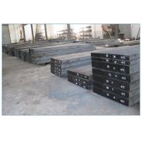 Quality Mill / Peeled Finish Tool Steel Flat Bar Cold Work Forged K110 Grade Din 2316 wholesale