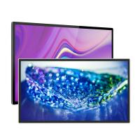 """Buy cheap Indoor Touch Screen Digital Signage 86"""" LCD Monitor Advertising Media Flat TV from wholesalers"""