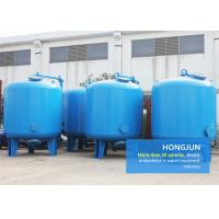 Quality Blue Auto Multimedia Filters Water Treatment 95-99% Desalting Rate For Water Purification Plant wholesale
