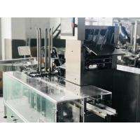 Quality L2400*W1100*H1500 Auto Carton Packing Machine For Medical / Food wholesale