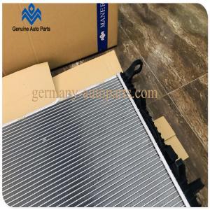 Quality 8K0 121 251 LEngine Cooling Parts Auto Engine Radiator Audi A4 A5 Q3 Q5 2008-2019 wholesale