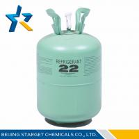 Quality R22 ROSH Non - toxic HCFC R22 Refrigerant Replacement for PTFE production wholesale