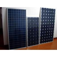 Buy cheap 260w Efficient Energy Solar Panels Household Solar Panels For The Home from wholesalers