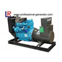 Quality Diesel Rated Power 30kw 3 Phase Generator , Specially for High Temperature and Cold Dry Area wholesale