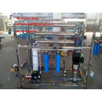 Quality water purification plant wholesale