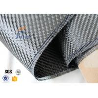 Quality 3K 200g Twill And Plain Weave Carbon Fiber Fabric For Surface Decoration wholesale