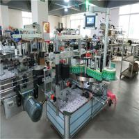 Quality Automatic Sticker Label Applicator Square Bottle Labeling Machine On Double Sides / One Side wholesale
