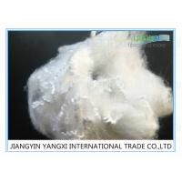 Quality 1.2D Hollow Conjugated Polyester Staple Fiber Pillow Stuffing Material wholesale
