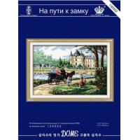 China beautiful scenery sets for embroidery cross stitch sets for home decoration on sale