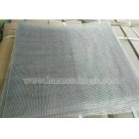 Quality Glvanized Steel Woven Mesh For Bee Keeping wholesale