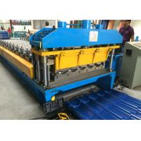 Quality Metal Roof Tile CNC Roll Forming Machine For 0.3 - 0.8mm Thickness Coils wholesale