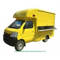 Quality Four Wheel Mini Mobile Kitchen Truck For Snack Cooking / Ice Cream Selling wholesale