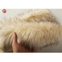 Quality Costume Fake Animal Print Faux , Faux Mink Fur Fabric Auto Upholstery 1050 Gsm wholesale