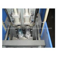 China Large Capacity Plastic Blow Moulding Machine 800 - 1000BPH Stable Performance on sale