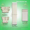 Buy cheap Green Building Material Plane Roman Pillar from wholesalers