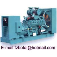 China 75 kw diesel generator,75 kw diesel generator for sale on sale