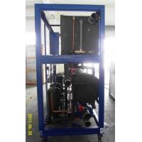 129Kw Cooling Capacity Hermetic Scroll Compressor Industrial Water Chiller With Water Tank, Water Pump RO-40W