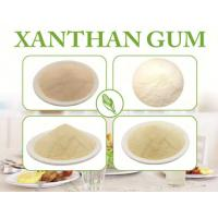 China Food Additive Xanthan Gum Food Grade High Purity CAS 11138-66-2 on sale