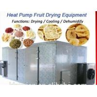 Quality Meeting Industrial Food Dehydrator Machine Drying chinese traditional herbs Okea Drying fish  incense wholesale