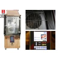 Quality Digital Control Hot Blast Multi Function Restaurant Hibachi Grill for Chicken Duck and Lamb Roasting wholesale