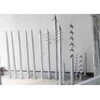 Buy cheap High Strength Screw Ground Anchor , Versatile Earth Screw Anchors 550mm Tube Length from wholesalers