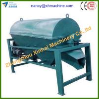 Quality Excellent effectiveness rotary drum screen wholesale