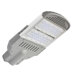 China Dustproof IP65 496mm Outdoor Led Street Lights on sale