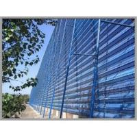 Quality Dust suppression and wind proofing wall wholesale