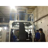 Cheap High Speed PE Plastic Film Blowing Machines With Auto Loader for sale