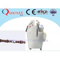 Quality High Power 1000W Fiber Laser Cleaning Machine Removal Rust Oxide Coating wholesale