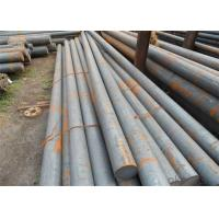 Quality Mild Carbon Steel Hot Rolled Round Bar 1020 S45C Q235B S235JR ASTM Standard wholesale