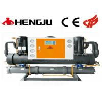 Quality Energy Saving 52.5 KW Small Water Chiller With LCD Display And Scroll Compressor wholesale