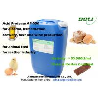 Quality 50000 U / ml High Purity Proteolytic Enzymes For Alcohol Fermentation Brewing wholesale