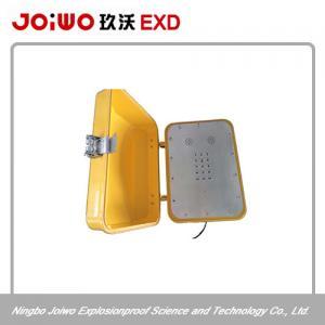 Quality handfree waterproof dutproof phone wall-mounted telephone IP54 phone wholesale
