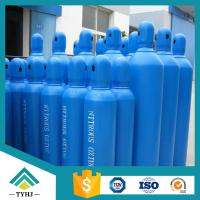 China Anesthetic Nitrous Oxide Gas, Laughing Gas, N2O Gas on sale