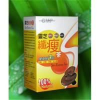 China Sell  JAPAN SLIM EXPRESS TEA(http://www.superslim-2daydiet.com) on sale