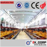 China Heavy Duty 300 T/H Alluvial Gold Mining Machine, Mobile Gold Mining Equipment on sale